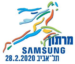 Tel Aviv Marathon 1